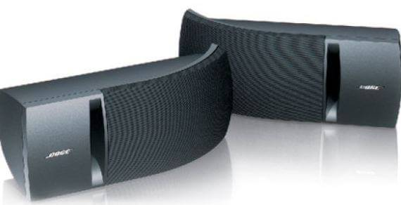 Bose 161 Speaker System can be used by elderly